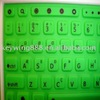 Wireless 100% silicone keyboard cover for laptop