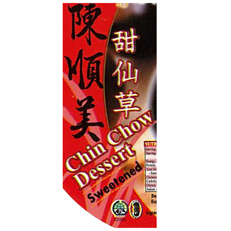 Singapore Food Suppliers Chin Chow Dessert 80gm