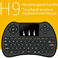 High Quality rechargeable I8 mini wireless keyboard air fly mouse