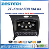 china factory Professional car audio system for kia cerato k3 2013 ~ 2016 with rear view camera