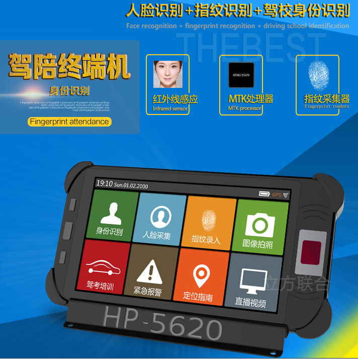 Quad-core 4G main board industry customized reservation mtk 6737