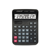 Factory Universal Emergency Metal chinese stationery Electronic Solar Calculator For School