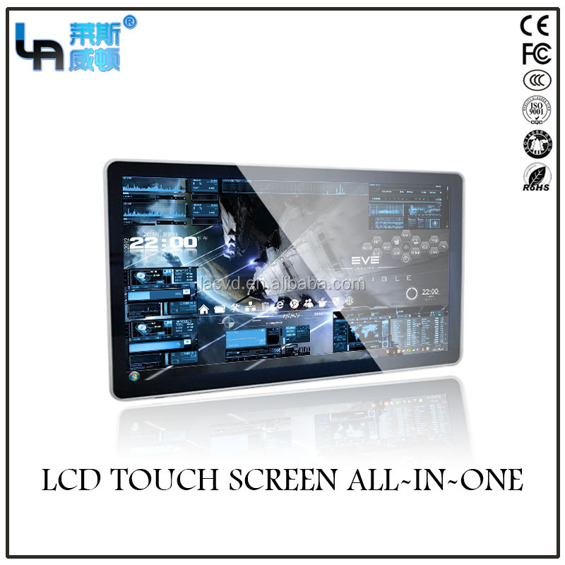 22 inch capacitive LCD monitor touchscreen monitor