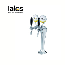 TALOS Bar Equipment Cobra Type with Brander Holder 2-Way Beer Dispenser Tower