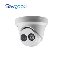 DS-2CD2383G0-I 8MP IR tourelle caméra ip Savgood OEM version surveillance cctv caméra ip