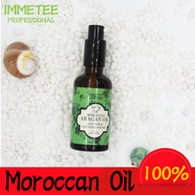 China supplier cosmetic import argan oil organic wholesale from morocco private label argan oil
