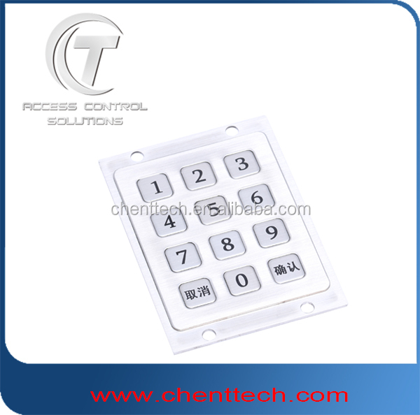 new style metal key button internet terminals keypad