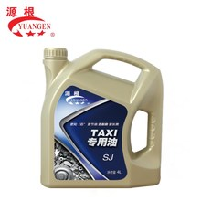 5W30 synthetic diamound powder all lubricants brands price