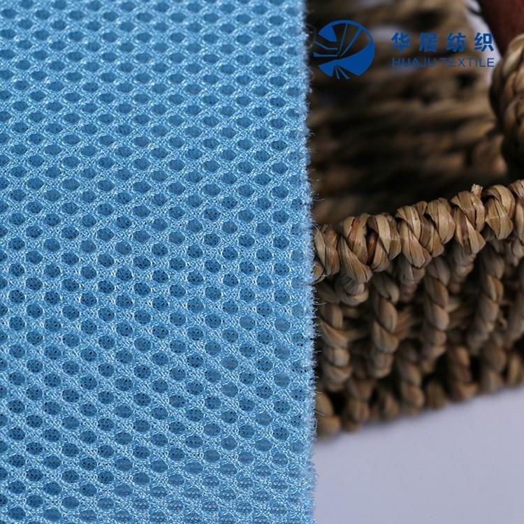 100% полиэстер 3D сэндвич прокладка воздушная сетка ткань для ноутбука дорожная школьная сумка