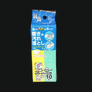 Dishes Washing Scouring Pad Magic Cleaning Sponge