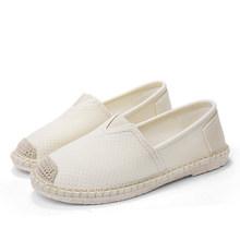Крутая кружевная обувь на плоской подошве; обувь для катания на коньках; обувь для женщин с пеньковой стелькой; сезон лето; yz909(Китай)