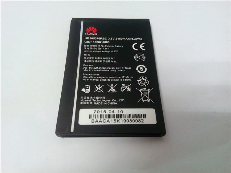 Huawei A199 C8815 G606 G610 G615 G700 G710 G716 G610S / C / T 2150 мАч HB505076RBC аккумулятор