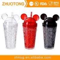 Double wall 16oz 450ml customized logo plastic bling water cup with straw