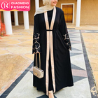 1502# 2019 Latest New Designs Embroidery Cardigan Islamic Clothing Fashion Front Open Kimono Arabic Style Dubai Muslim Abaya
