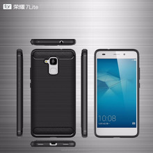 hot sale Cell Phone Case For Huawei Honor 7 lite carbon fiber Slim brushed armor case Mobile Phone Accessories Cover