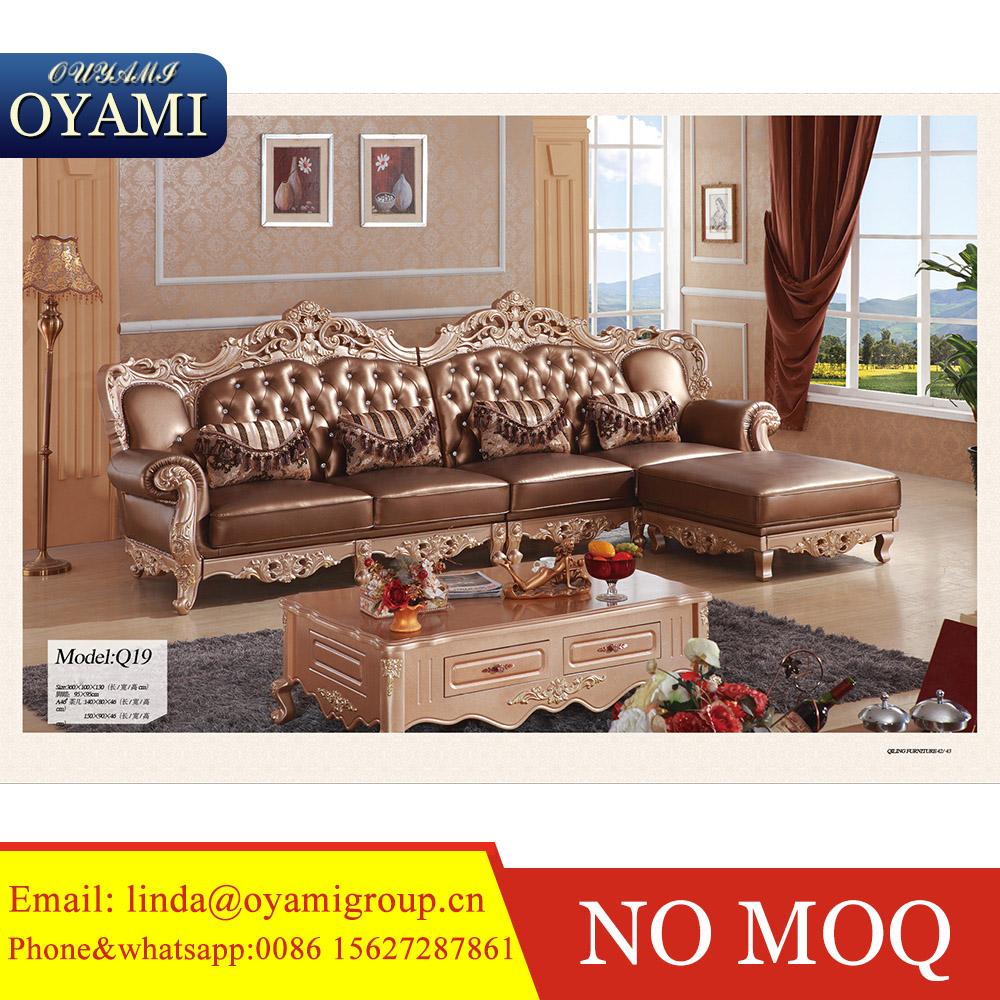 Fashionable Genuine Modern Leather Sofa