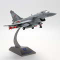 1 48 Scale Military Model Toys China J 10 F 10 Firebird Fighter Diecast Metal Plane