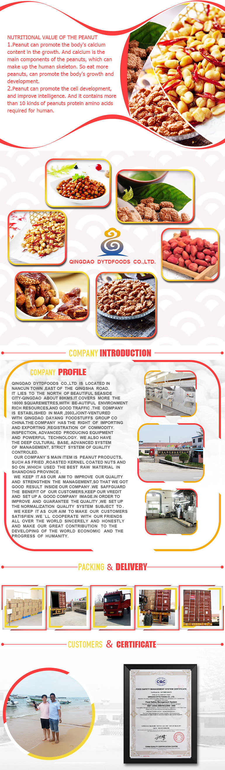 alibaba products snackred fish peanuts