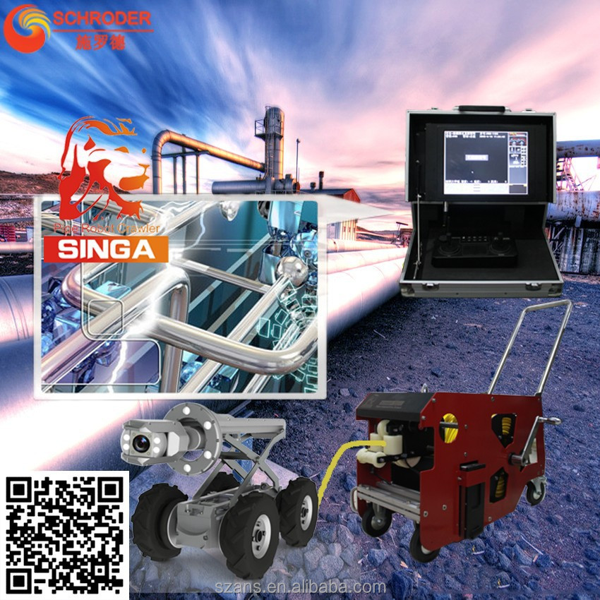 Pan and Tilt Sewer Pipe Inspection Camera,drain pipe weld inspection camera