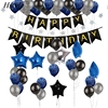 Noble Party Supplies DIY HAPPY BIRTHDAY Flag Bunting And Star Shape Glitter Foil Balloons For Room Hotel KTV Decoration SET749