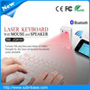 Factory price wireless Laser Projection keyboard.bluetooth laser keyboard with Mouse&Bluetooth Speaker