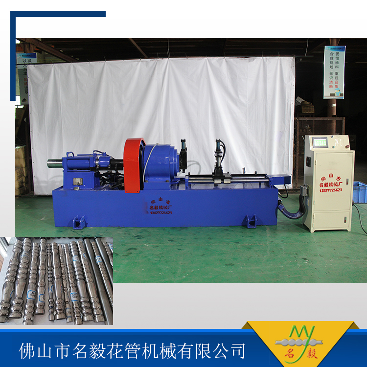 China Popular Copper Semi - automatic Flower Type Embossing Machine Widely Used Easy Operation