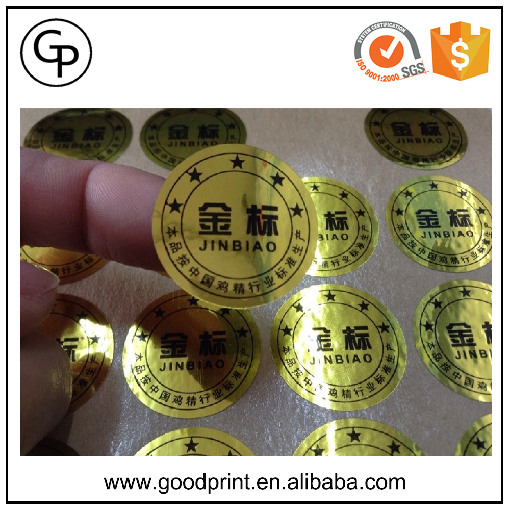 High Quality Printable Anti-counterfeiting Hologram Label Sticker Maker For  Certificate - Buy Hologram Sticker Maker,Printable Hologram
