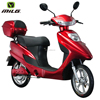 Pedal assist portable electric scooter,motor wheel electric scooter bike