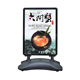 A- sign outdoor aluminium board poster stand with water base