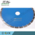 ISO certificated diamond brand circular saw blade