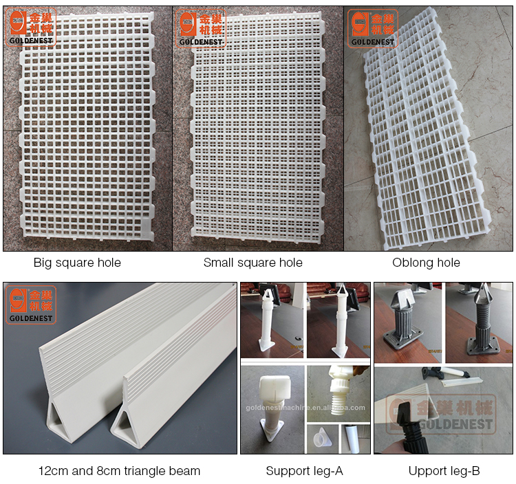 Chicken Farming Plastic Slats Floor for Poultry Shed