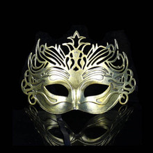 Soldat romain Mâle Filigrane Laser Coupe Hommes Vénitien Mascarade <span class=keywords><strong>Masques</strong></span> Fête Halloween Cosplay Mariage Mardi Gras Boule <span class=keywords><strong>Masques</strong></span>