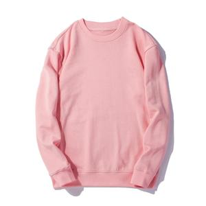 China factory made french terry plain long sleeve unisex plain crewneck sweatshirt