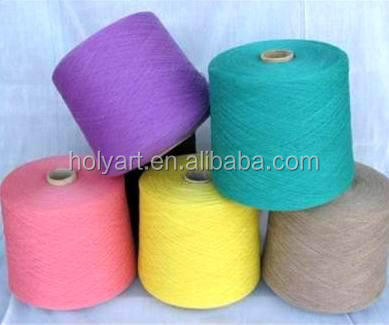 hot sale high quality recycled wool yarn