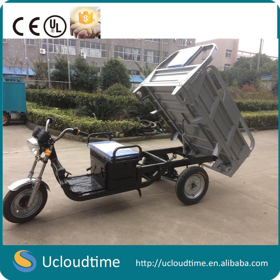 1000W cheap price 3 wheel electric scooter China cargo bajaj tricycle