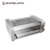 Electric Brazilian Burning Barbecue Grill BBQ Machine