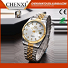 Hot Sell High-end Thin Luxury Brand Day/Date Diamond Gold Watch For Men