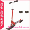 Magic 2 in 1 Children Sled Scooter Skiing Board Snow Tubes XQ06