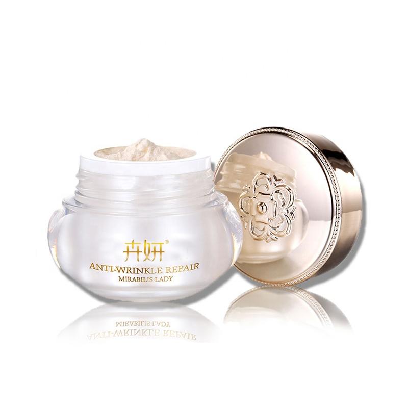 Schoner Brunnen Lady Fairy Tone-up White Anti-wrinkle repair mirabilis Shrink pores lady Cream фото