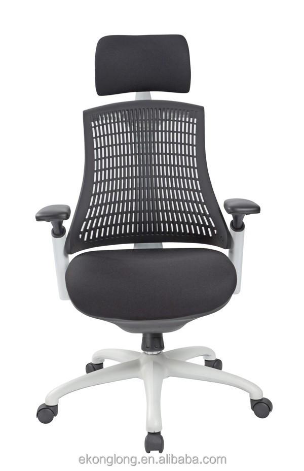ergonomischen b rostuhl hohe r ckenlehne mesh rennen. Black Bedroom Furniture Sets. Home Design Ideas