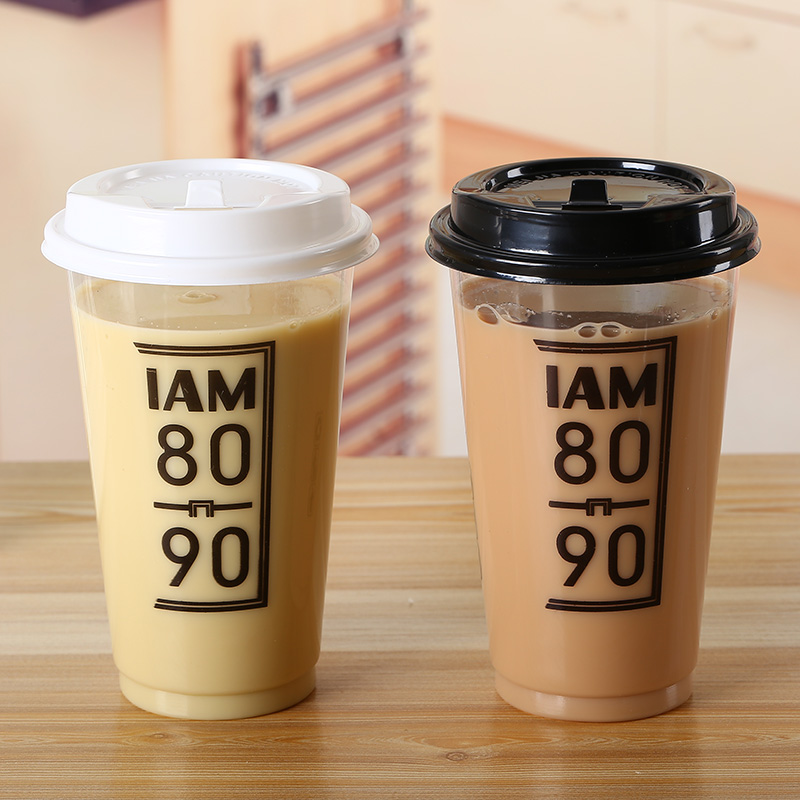 Free Sample Disposable Plastic Coffee Cups With Handles