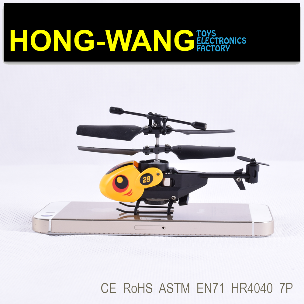 Funny helicopter toys remote control ufo flying saucer, flying ufo for sale