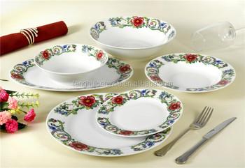 TH5228 Lovely Flower Elegant Design Tableware Sets Ceramic Porcelain Dinnerware Sets Plates Dishes Sets & Th5228 Lovely Flower Elegant Design Tableware Sets Ceramic Porcelain ...