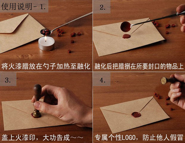 The hot selling and new fashion style sealing wax stamp set