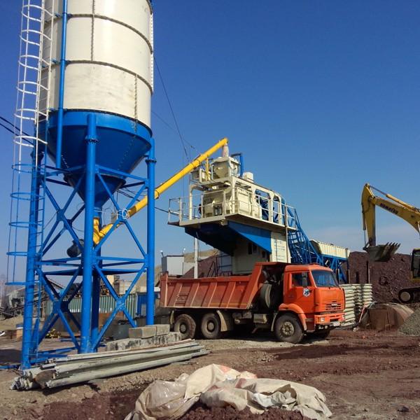 Mini Cement Plant : Mini mobile cement concrete batching plant factory price