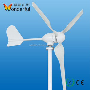 China manufacturer alternative energy windmill 12v 300w generator horizontal axis 24v 48v 500W small wind turbine