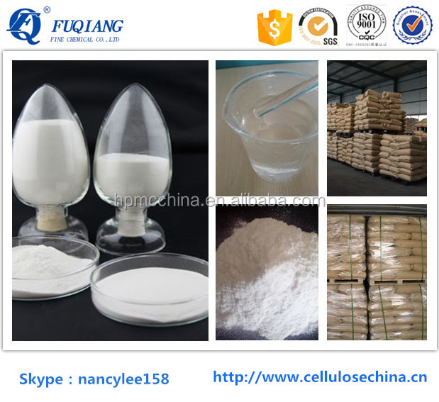 carboxymethyl cellulose powder/CMC food grade/detergent grade
