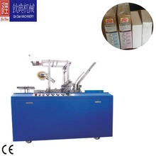136db1aec Caja automática máquina de envoltura de celofán perfume/perfume  sobreenvoltura máquina