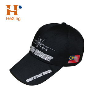 cb24aa1bedc China Military Caps Fashion