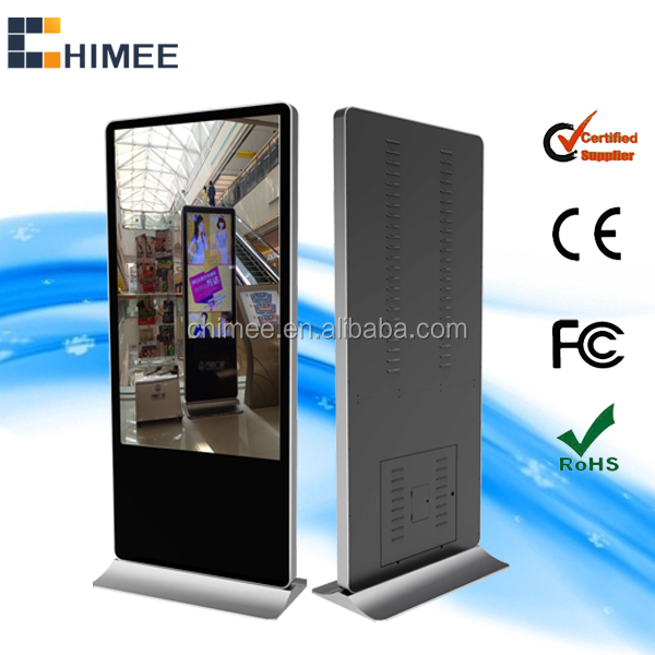 65 inch Mall Advertising Lcd Display all in one pc floor standing table monitor